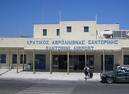 Santorini airport Greece